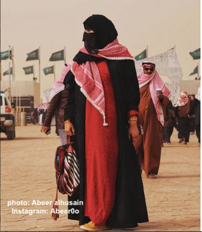 Saudi Woman wears the Bedouin costume from Riyadh region
